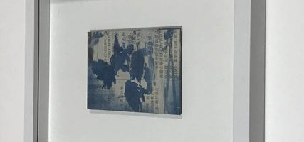 Two | 7 x 9,5 cm, frame 23 x 19 cm | €75,-